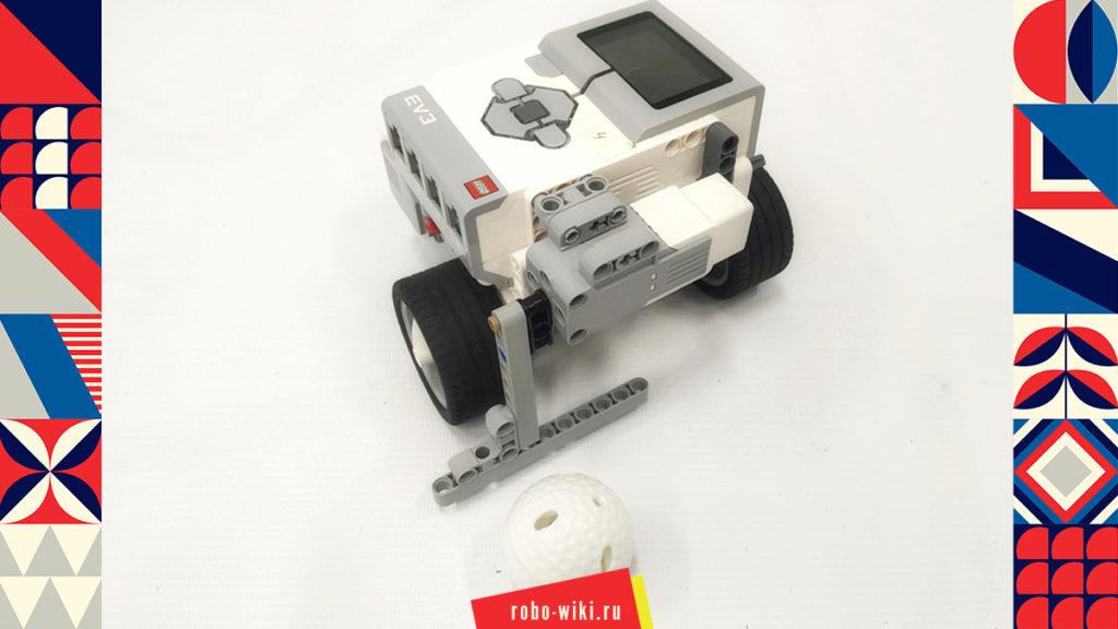 💾 Игра «РобоПенальти» с Lego EV3 v1.2
