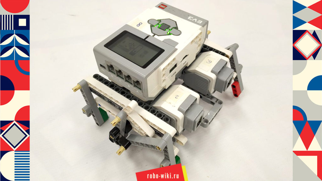 💾 Шагающий шестиногий робот Lego EV3 на кривошипно-шатунном механизме – вариант 2 v1.2