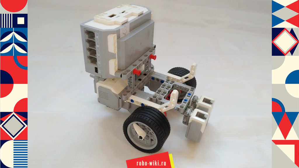 💾 Модульная робоплатформа Lego EV3 МРП-В1 v1.2