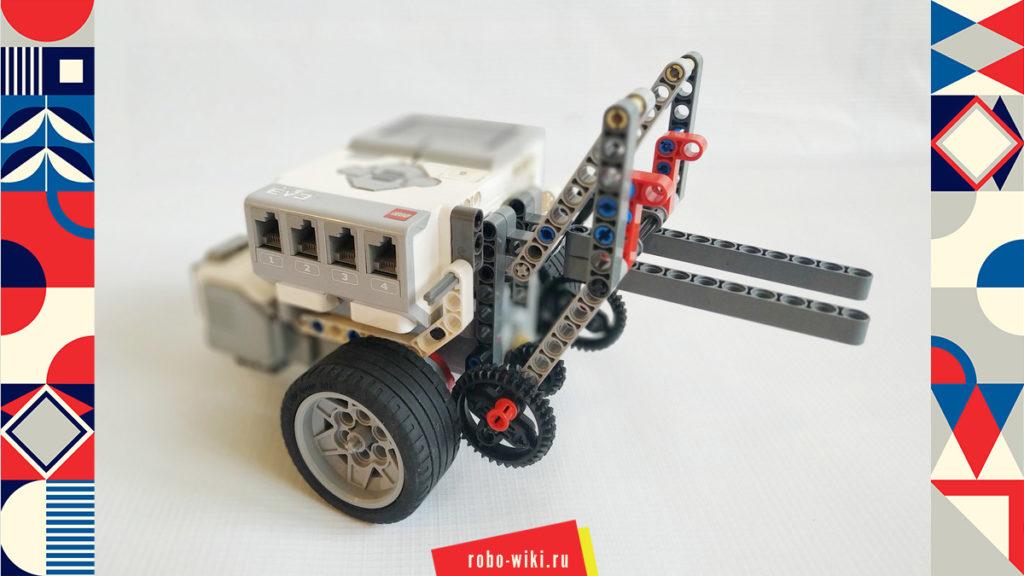 💾 Вилочный погрузчик Lego EV3. Транспортировка груза точными перемещениями v1.2