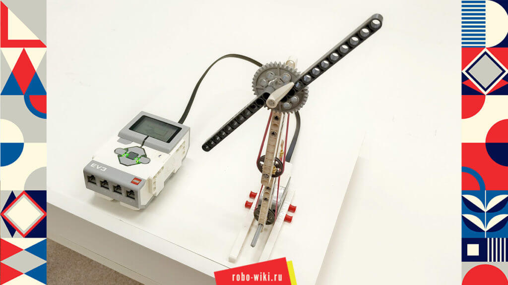 💾🔑 Вентилятор / подъемный кран из Lego EV3. Изучаем ремённую передачу v1.0