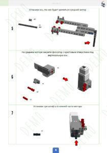 💾🔑 Сортировщик цветных кубиков Lego EV3 роторный v1.2