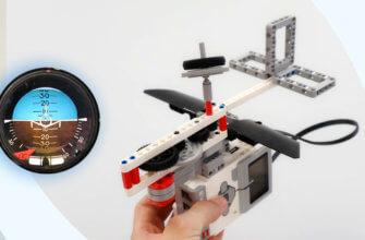 Гироскоп Lego EV3