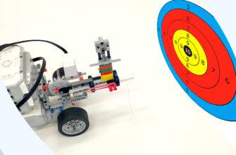Робот-стрелок