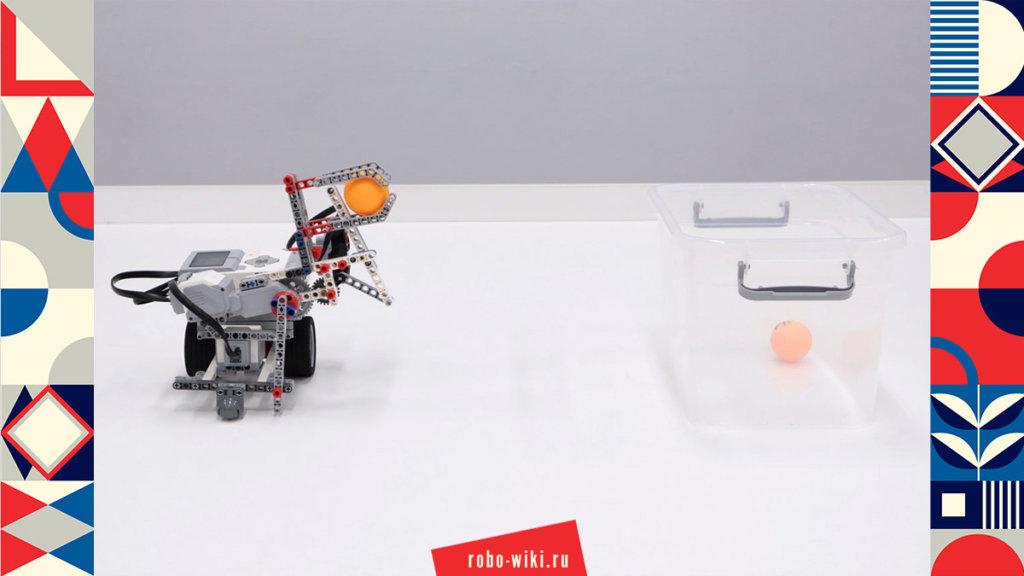 💾🔑 Робот-снайпер из Lego EV3 / Стрельба шариками v1.0