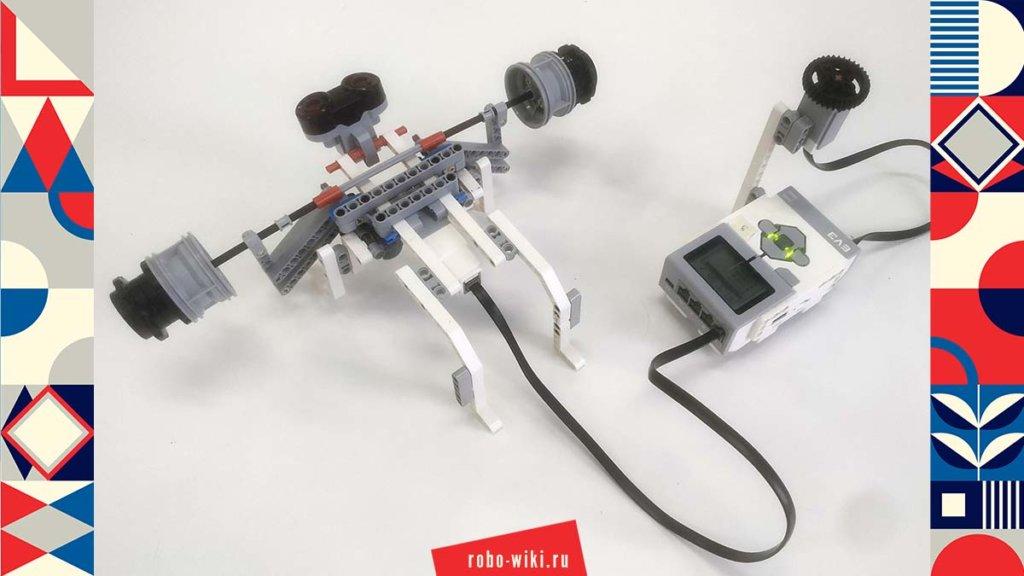 💾🔑 Lego EV3 Жим лёжа и счетчик нажатий    Изучаем датчик касания. Переменные